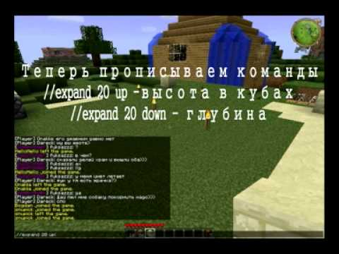 ��� ��������� ���������� � Minecraft, www.gamepunkway.ru ��� ����������� ���������� � minecraft 1.3.2 ��� ��������� � ������ ��� ��������� ���� � ����������