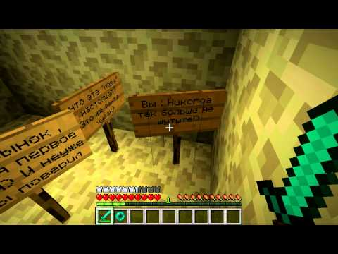 minecraft:����� �� ����������� ����� 4 (����� �����) noclipdoors ������� minecraft ����� �� ����������� � ������ ��������� ����� �����